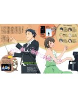 BUY NEW nodame cantabile - 114641 Premium Anime Print Poster