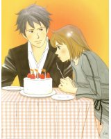 BUY NEW nodame cantabile - 114855 Premium Anime Print Poster