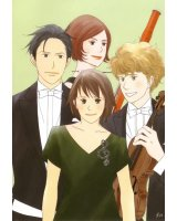 BUY NEW nodame cantabile - 114856 Premium Anime Print Poster