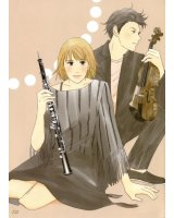 BUY NEW nodame cantabile - 114857 Premium Anime Print Poster