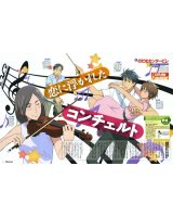 BUY NEW nodame cantabile - 122652 Premium Anime Print Poster