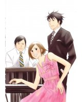 BUY NEW nodame cantabile - 126261 Premium Anime Print Poster