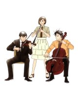 BUY NEW nodame cantabile - 126262 Premium Anime Print Poster