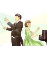BUY NEW nodame cantabile - 126811 Premium Anime Print Poster