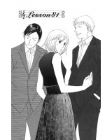 BUY NEW nodame cantabile - 174169 Premium Anime Print Poster
