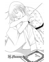 BUY NEW nodame cantabile - 174170 Premium Anime Print Poster