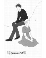 BUY NEW nodame cantabile - 176465 Premium Anime Print Poster