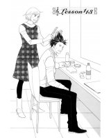 BUY NEW nodame cantabile - 176839 Premium Anime Print Poster
