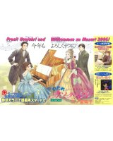 BUY NEW nodame cantabile - 82986 Premium Anime Print Poster