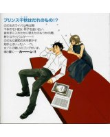 BUY NEW nodame cantabile - 92341 Premium Anime Print Poster