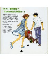 BUY NEW nodame cantabile - 92577 Premium Anime Print Poster