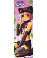 BUY NEW nurse witch komugi - 130232 Premium Anime Print Poster