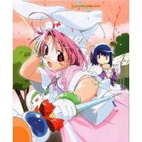 BUY NEW nurse witch komugi - 4068 Premium Anime Print Poster