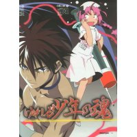 BUY NEW nurse witch komugi - 5907 Premium Anime Print Poster