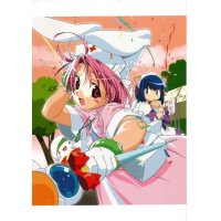 BUY NEW nurse witch komugi - 60084 Premium Anime Print Poster