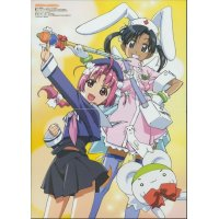BUY NEW nurse witch komugi - 7783 Premium Anime Print Poster