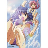 BUY NEW nurse witch komugi - 8715 Premium Anime Print Poster