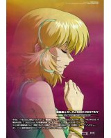 BUY NEW 009 1 - 104493 Premium Anime Print Poster