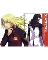 BUY NEW 2x2 shinobuden - 30232 Premium Anime Print Poster