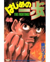 BUY NEW 2x2 shinobuden - 36677 Premium Anime Print Poster