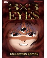 BUY NEW 3x3 eyes - 101792 Premium Anime Print Poster