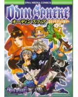 BUY NEW odin sphere - 147889 Premium Anime Print Poster