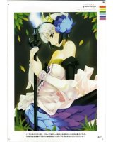 BUY NEW odin sphere - 193448 Premium Anime Print Poster