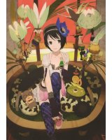 BUY NEW okama - 114633 Premium Anime Print Poster