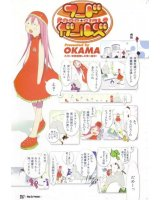 BUY NEW okama - 114634 Premium Anime Print Poster