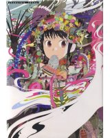 BUY NEW okama - 132922 Premium Anime Print Poster