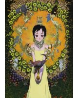 BUY NEW okama - 133373 Premium Anime Print Poster
