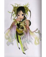 BUY NEW okama - 134078 Premium Anime Print Poster