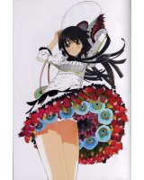 BUY NEW okama - 134085 Premium Anime Print Poster
