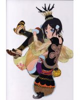 BUY NEW okama - 134086 Premium Anime Print Poster