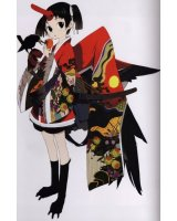 BUY NEW okama - 134446 Premium Anime Print Poster