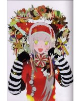 BUY NEW okama - 134449 Premium Anime Print Poster