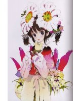BUY NEW okama - 134452 Premium Anime Print Poster