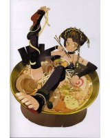 BUY NEW okama - 134533 Premium Anime Print Poster