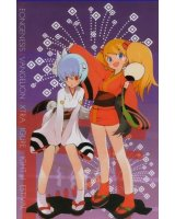 BUY NEW okama - 141004 Premium Anime Print Poster