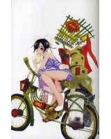 BUY NEW okama - 146408 Premium Anime Print Poster