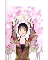 BUY NEW okama - 146625 Premium Anime Print Poster