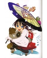 BUY NEW okama - 147314 Premium Anime Print Poster
