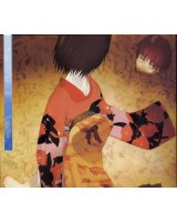 BUY NEW okama - 152573 Premium Anime Print Poster