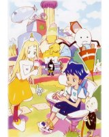 BUY NEW okama - 152575 Premium Anime Print Poster