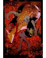 BUY NEW okama - 37423 Premium Anime Print Poster