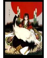 BUY NEW okama - 37424 Premium Anime Print Poster