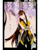BUY NEW okama - 37425 Premium Anime Print Poster