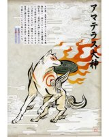 BUY NEW okami - 100204 Premium Anime Print Poster