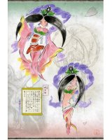BUY NEW okami - 100207 Premium Anime Print Poster