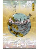 BUY NEW okami - 101224 Premium Anime Print Poster